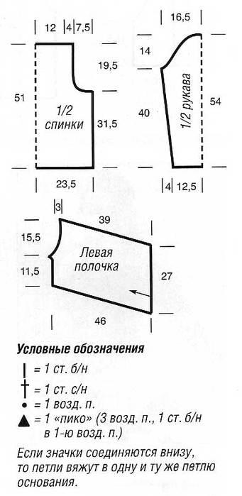 csvTG32veo4 (341x699, 89Kb)