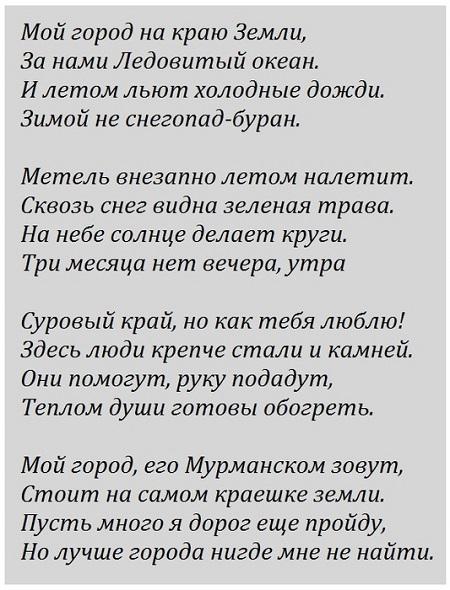 127991195_12717322_990178497727503_2295996142441529774_n__kopiya__kopiya (450x590, 112Kb)