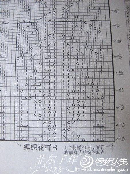 FubMEpt3fG8 (453x604, 245Kb)