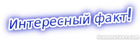 coollogo_com-230243483 (453x131, 32Kb)