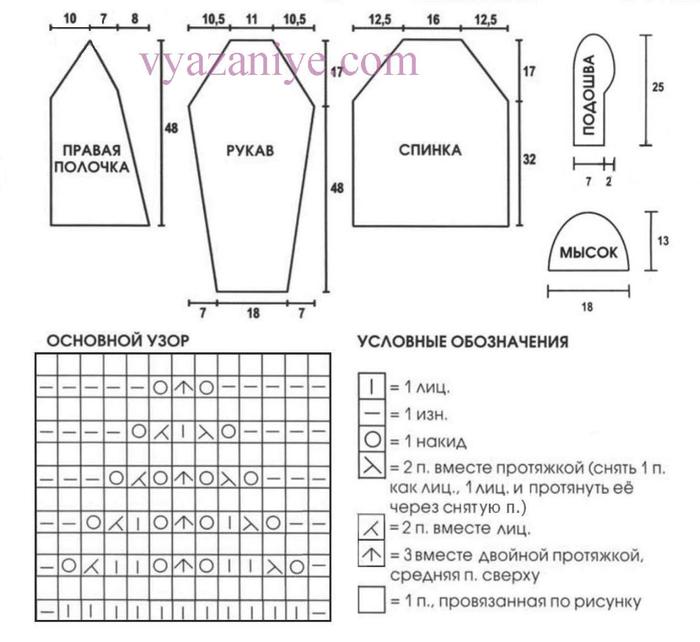 komplekt_06_shema (700x642, 167Kb)