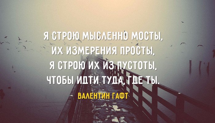 Стихотворения Валентина Гафта, проникающие до глубины души (699x400, 251Kb)