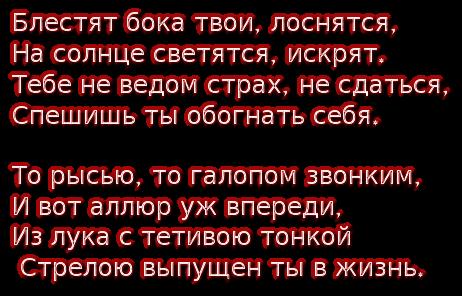 cooltext1678966589492692222 (462x296, 131Kb)