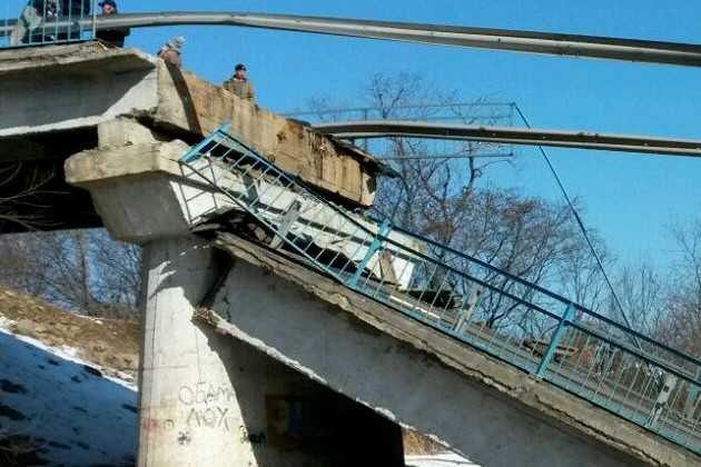 broken_bridge_in_russia (630x420, 90Kb)