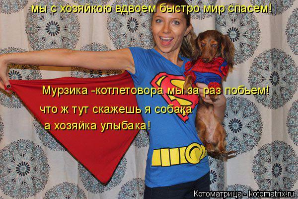 kotomatritsa_HQ (600x400, 340Kb)