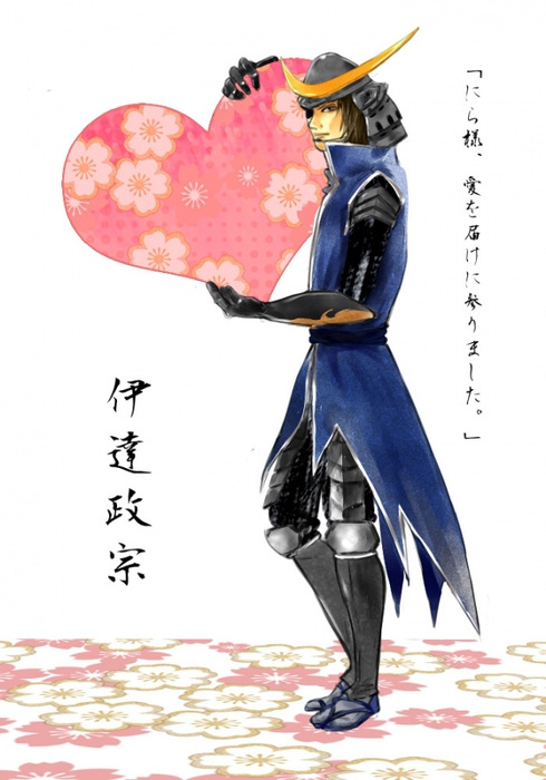 2454993_by_hoshino_no_noko_nick_tr_zap_n_p_260216 (490x700, 192Kb)