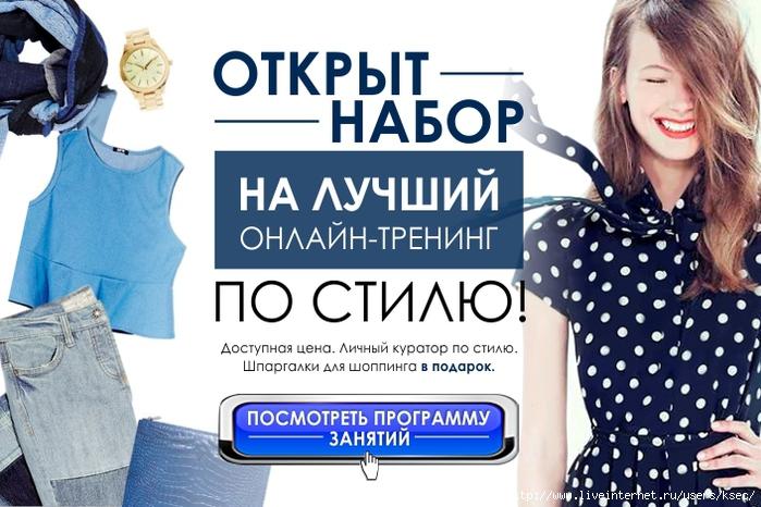 3120022_Nabor_otkrit_705h470_1_ (700x466, 257Kb)