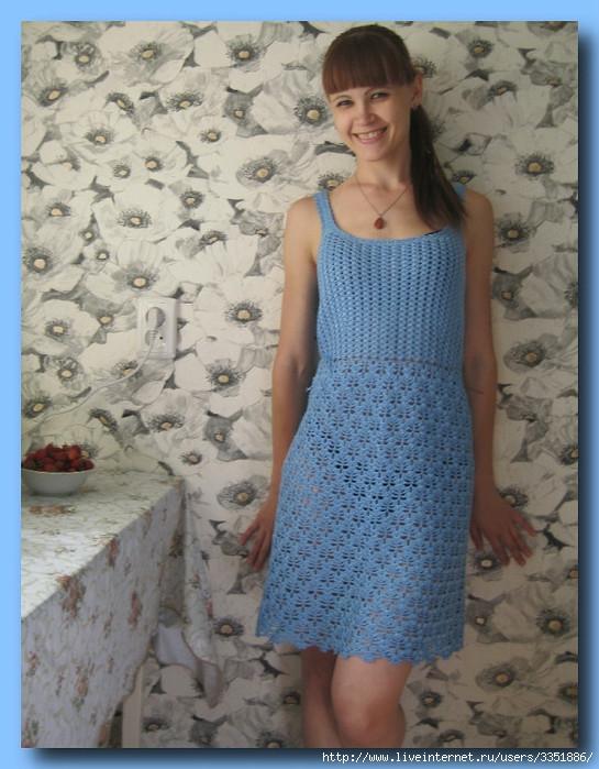 Платье с расклешенной юбкой крючком