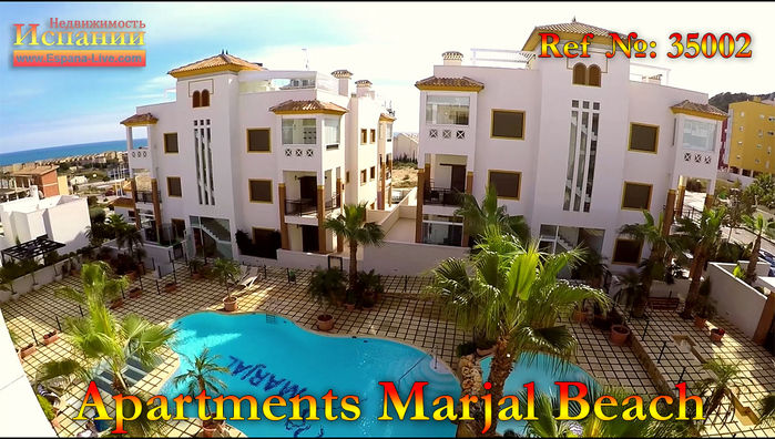 ������������ � ������� ����������� ����������� ��� ���� Marjal Beach/4175047_apartmetsspainmarjalbeach2014 (700x396, 243Kb)