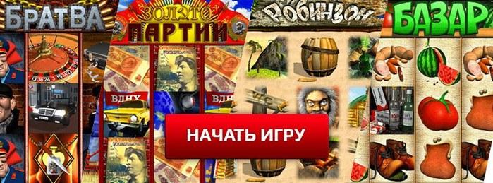 Яндекс Ру Игровые Автоматы
