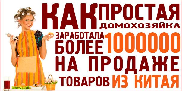 4687843_259f836fd02841d3a13f7039b0ef5256 (604x302, 109Kb)