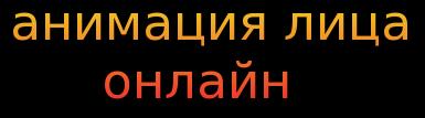 cooltext168158353953679 (385x107, 12Kb)