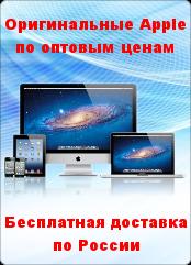 banner-besplatnaya_dostavka-1 (174x241, 70Kb)