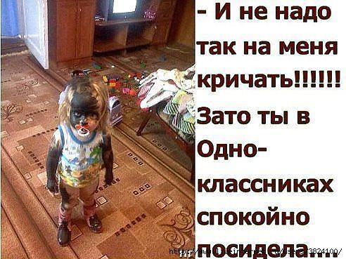 smeshnie_kartinki_142632383459 (492x369, 147Kb)