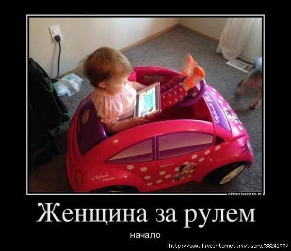 smeshnie_kartinki_144308676061 (600x517, 112Kb)