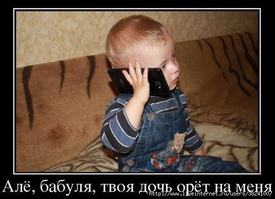 smeshnie_kartinki_144526334310 (550x399, 101Kb)
