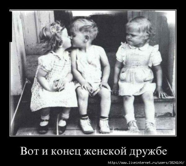 smeshnie_kartinki_145364495486 (600x537, 128Kb)