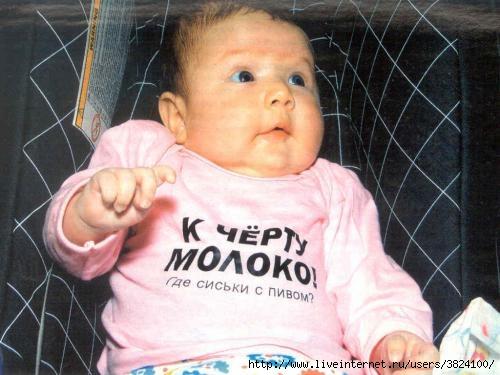 smeshnie_kartinki_132871877108022012 (500x375, 113Kb)
