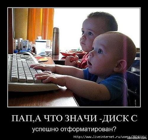 smeshnie_kartinki_134199865511072012 (500x475, 121Kb)
