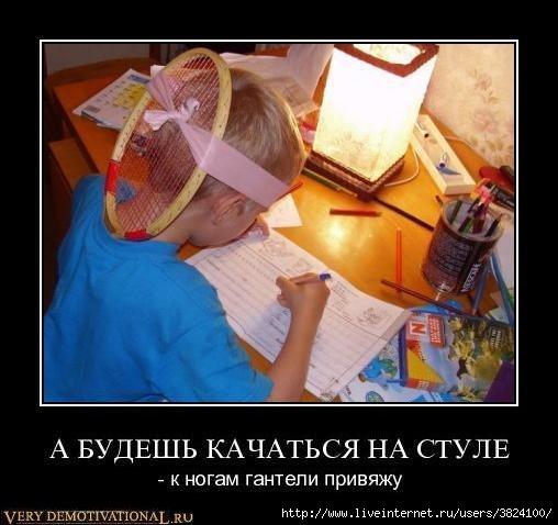 smeshnie_kartinki_1351058660241020122129 (508x478, 113Kb)