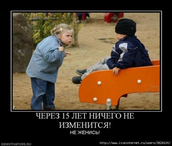 smeshnie_kartinki_135450147503122012745 (600x510, 109Kb)