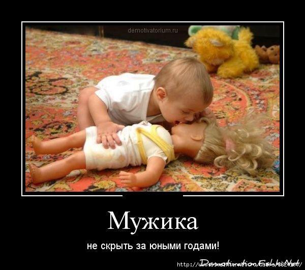 smeshnie_kartinki_1356148944221220122437 (600x531, 133Kb)