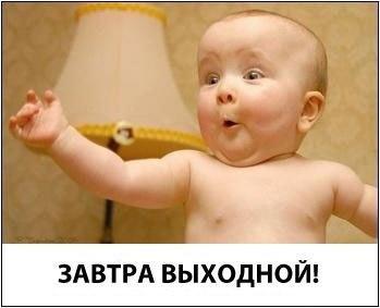 smeshnie_kartinki_137097633511062013617 (349x283, 62Kb)