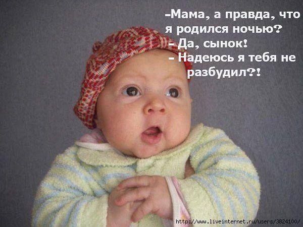 smeshnie_kartinki_137098045111062013450 (600x450, 139Kb)
