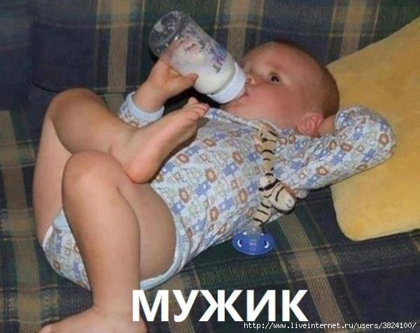 smeshnie_kartinki_1371320382150620132063 (600x476, 133Kb)