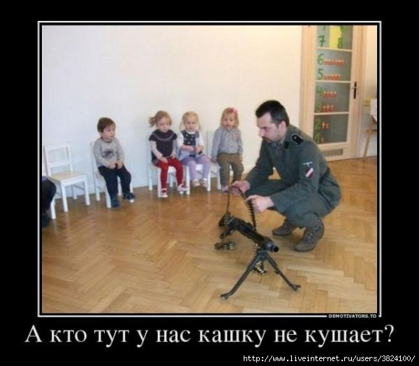 smeshnie_kartinki_1374066517170720132462 (600x525, 104Kb)