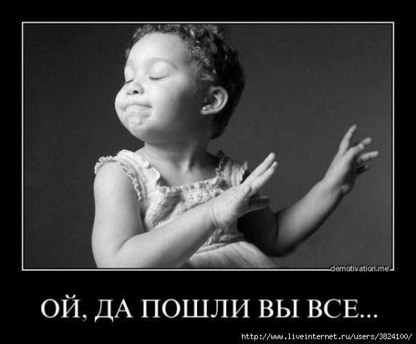 smeshnie_kartinki_1374772855250720131257 (600x496, 83Kb)