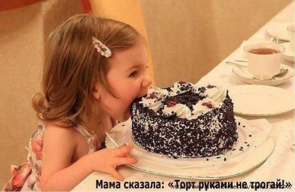 smeshnie_kartinki_1377377759250820131577 (600x390, 127Kb)
