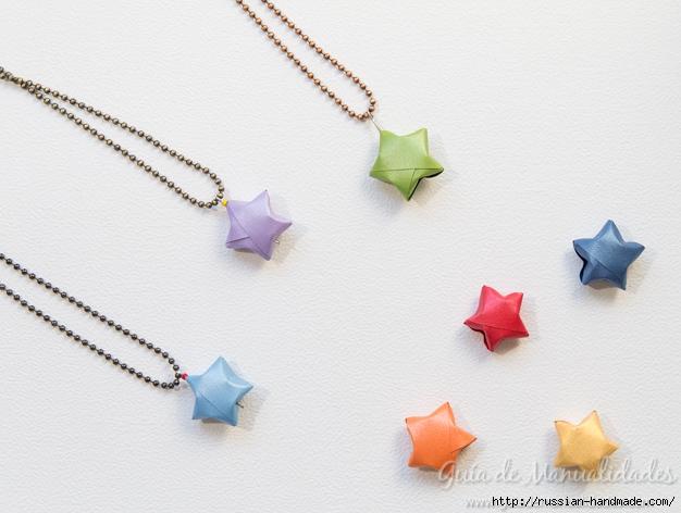 Бумажные украшения - звездочки в технике оригами (1) (626x472, 172Kb)