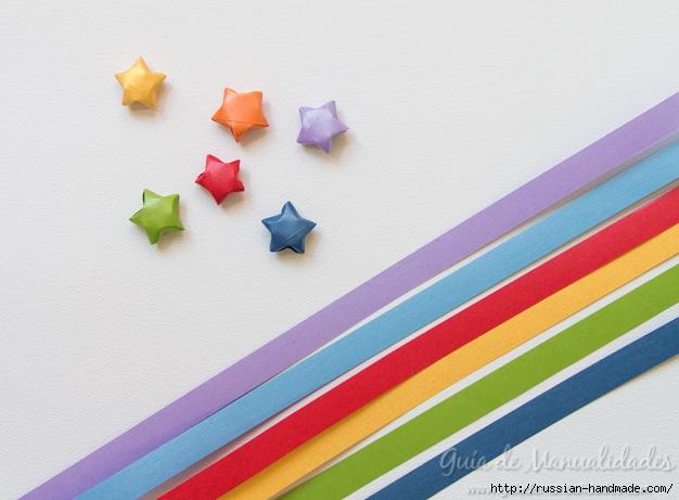 Бумажные украшения - звездочки в технике оригами (3) (626x461, 186Kb)
