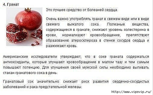 5745884_granat_sovet (507x317, 128Kb)
