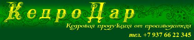 1456656947_logo3_telefon (620x130, 63Kb)