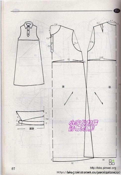 Купальник-топ выкройка - как сшить кофту для ребенка своими руками я - молодая