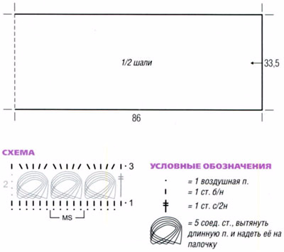 waistcoat_08_shema1 (400x355, 56Kb)