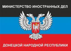 1425212508_rassilka (250x178, 11Kb)