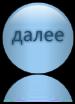 4897960_0_ef79a_63c3f296_orig (75x104, 10Kb)