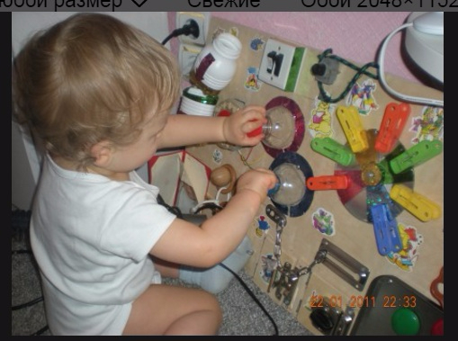Как сделать развивающую доску ребенку своими руками