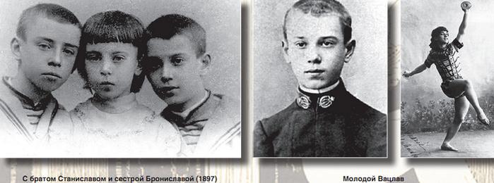 vazlavnizhinskiy23 (700x260, 294Kb)