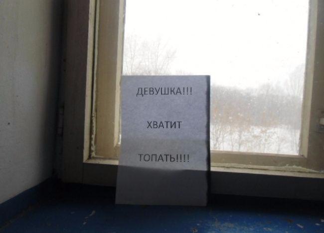 1406999964_podezd-10 (650x467, 108Kb)