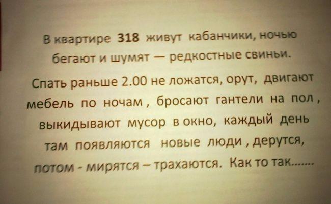 1407000011_podezd-9 (650x401, 163Kb)