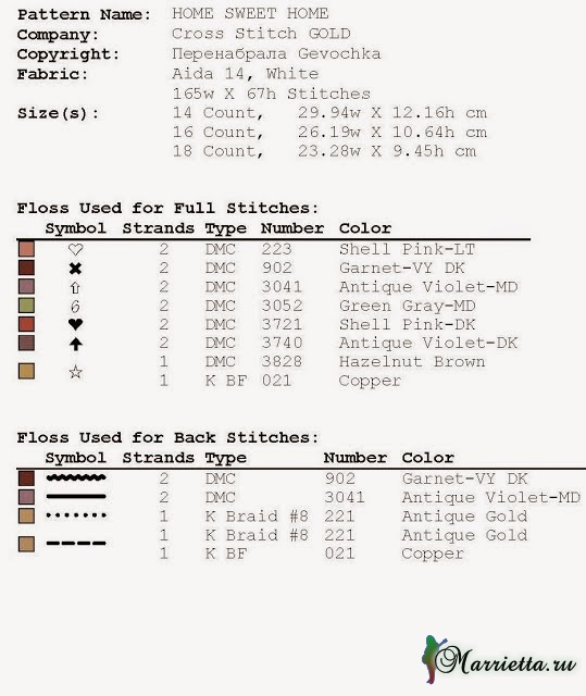 Home swett Home - вышивка крестом для подушки (5) (539x640, 173Kb)