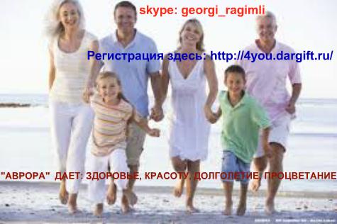 2887141_AURORA__AV1 (475x316, 85Kb)