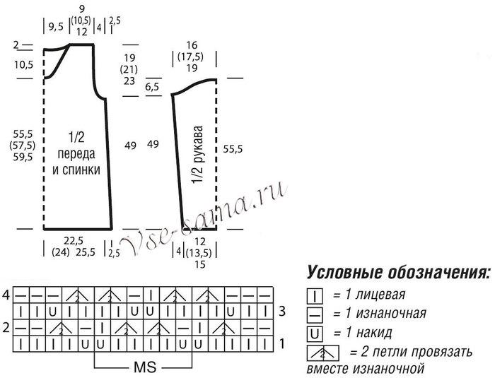 2835299_Pylover_v_shirokyu_polosky_s_kapushonom_shema (700x535, 54Kb)