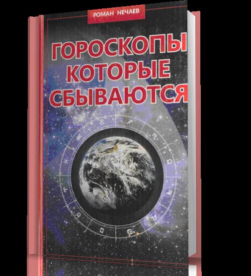 3726595_newproject (505x555, 305Kb)