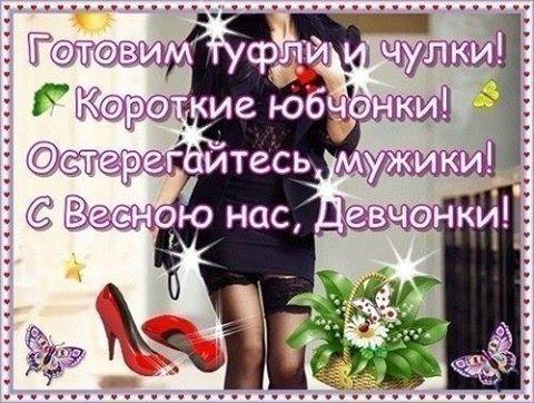 1964934_414946745307598_2130327412_n (480x362, 49Kb)