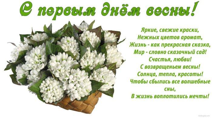 image-2633_5312461C (700x391, 69Kb)